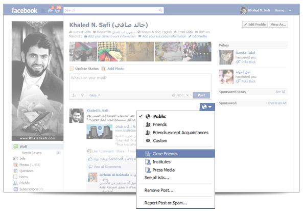 modify post privacy - public