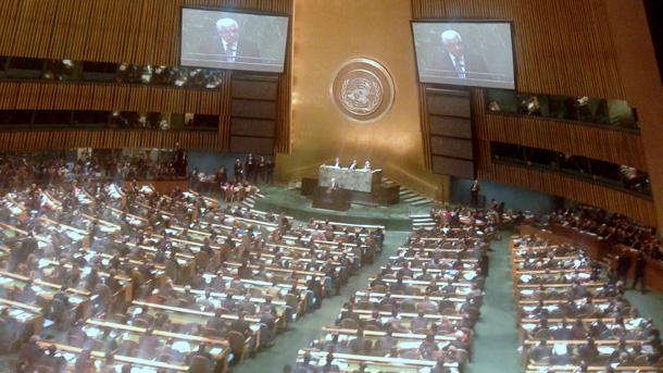 الأمم المتحدة في جلسة التصويت على منح فلسطين صفة مراقب غير عضو