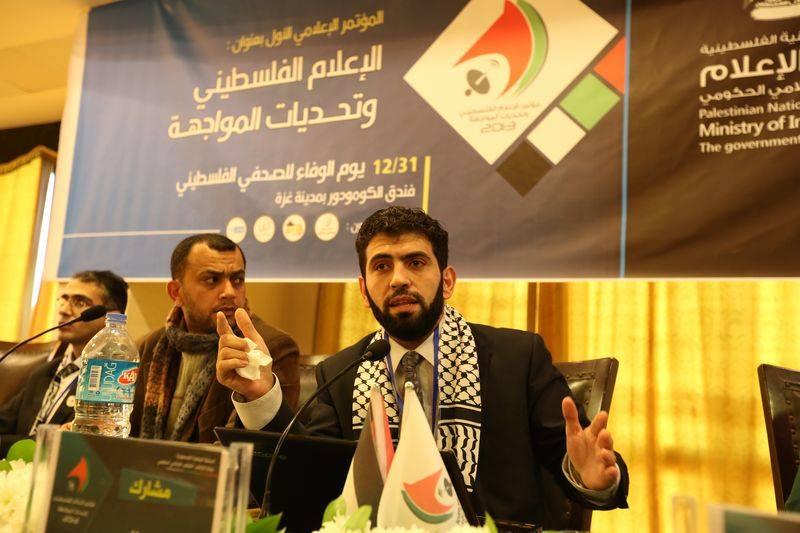 2013-12-31 مؤتمر الإعلام الفلسطيني وتحديات المواجهة