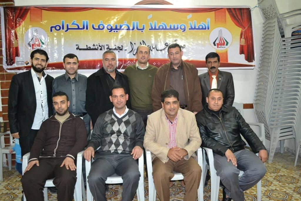 2014-12-4 عضوية اللجنة التنفيذبة للمجلس العام