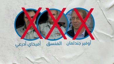 Photo of حملة يا عندي يا عند المنسق!