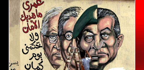 Photo of نتائج انتخابات الرئاسة المصرية بخفة دم تويترية