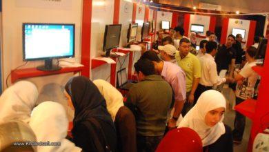 Photo of معرض التكنولوجيا إكسبوتيك 2010 Expotech بغزة