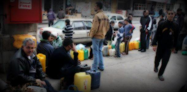Photo of الحكومة الوقود طوابير غزة وأشياء أخرى