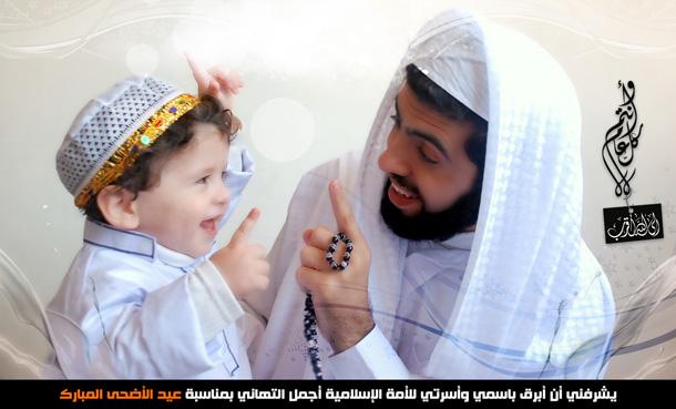 Photo of عيد أضحى مبارك | أدام الله عليكم مواسم الخير والطاعة