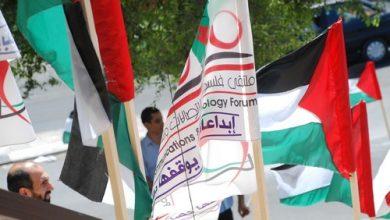 Photo of ملتقى فلسطين للاتصالات والتكنولوجيا 2010م