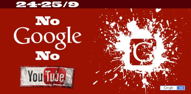 No Google No YouTube