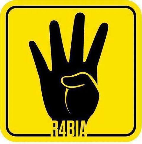 Photo of تسونامي رابعة الأصفر: اعتصام بنكهة إلكترونية