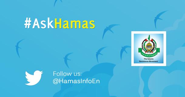 Photo of #AskHamas: حرب استنزاف من نوع جديد