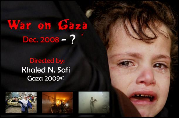 Photo of الحرب على غزة War on Gaza