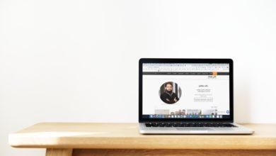 Photo of موقع إلكتروني