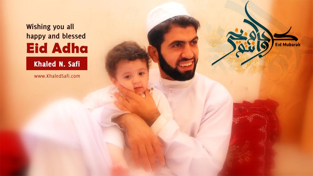 Photo of رفقاً بالخراريف أيها الكبار | عيد أضحى مبارك