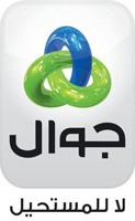 شعار جوال - لا للمستحيل