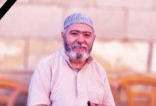 Photo of والدي الحاج نايف صافي في ذمة الله