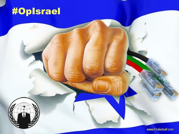 Photo of المهمة: هتك عذرية أمن إسرائيل #OpIsrael