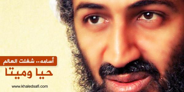 Photo of ليش البحر؟ بيتي موجود لابن لادن