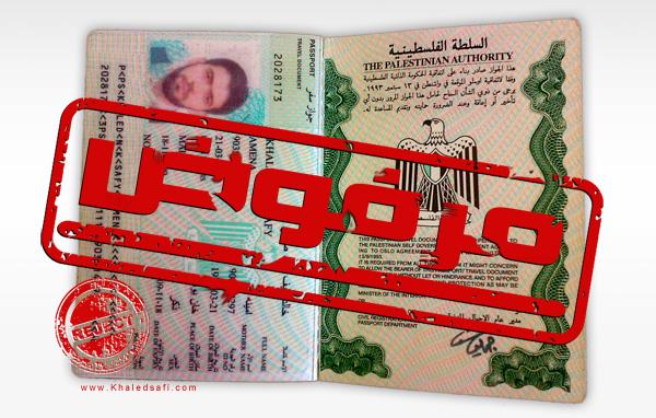 Photo of عام على جواز السفر .. مرفوض!