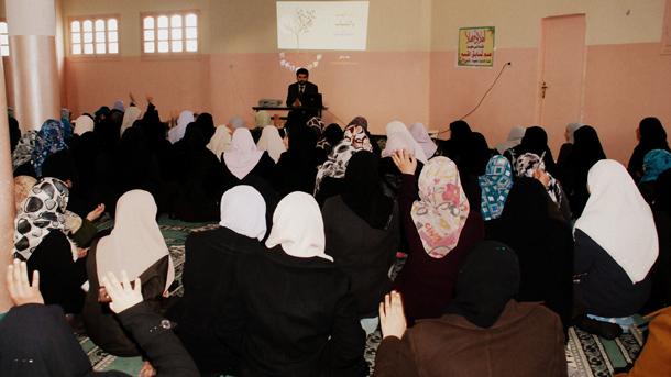 ندوة إعلامية للأخوات في مخيم همم تسابق القمم بمسجد أحمد ياسين بمنطقة النصر - غزة