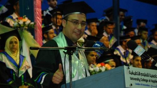 Photo of فوج الحرية والأمل – الكلية الجامعية للعلوم التطبيقية